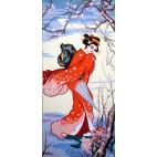 Geisha Toronja